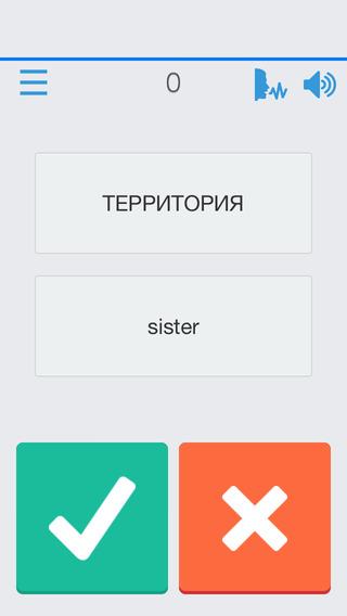 Speedy Words: Russian