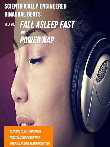【健康生活】睡眠节奏