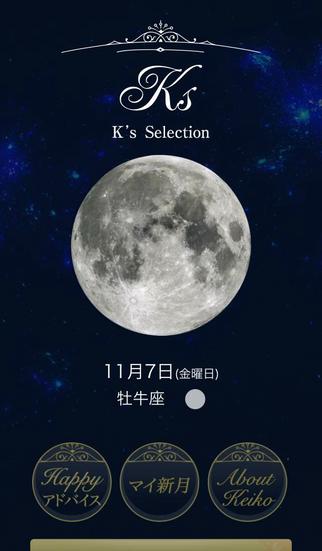 三国战纪2-群雄争霸(鈊象电子IGS官方正版) on the App Store