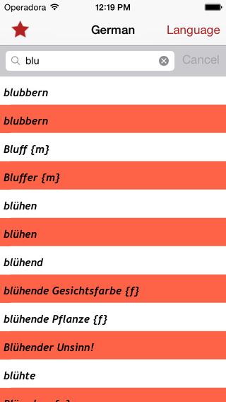 Dictionary German English German