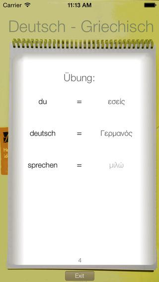 Vocabulary Trainer: German - Greek iPhone Screenshot 2