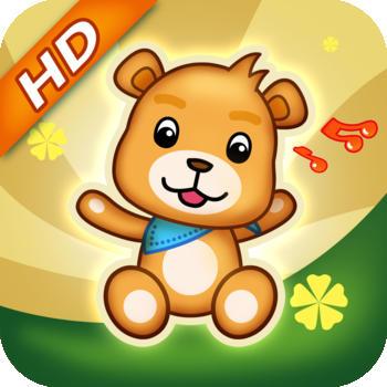巴巴熊儿歌故事专业版HD - 海量高清动画视频,给小宝宝一个快乐童年世界 LOGO-APP點子