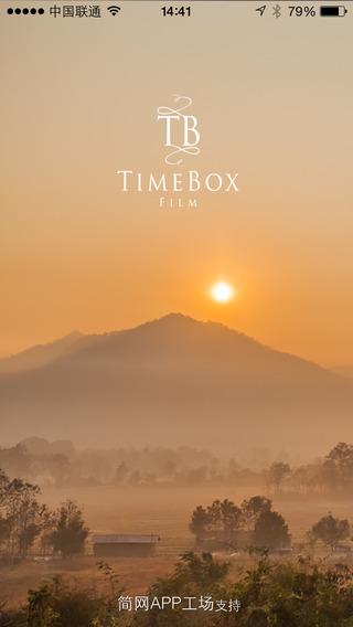 TIMEBOX時光紀
