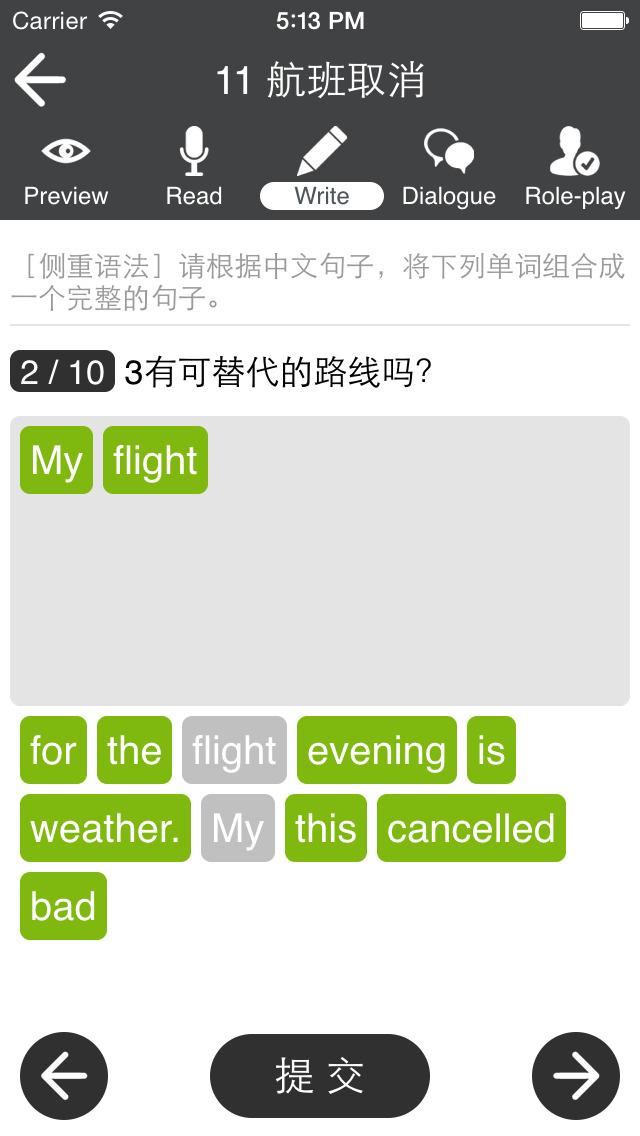 """【外语学习】商务<font color=""""red"""">英语</font>必备口语"""