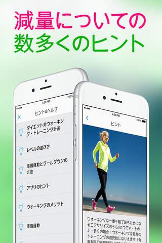 Walking for Weight Loss screenshot 4