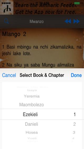 Swahili Bible +