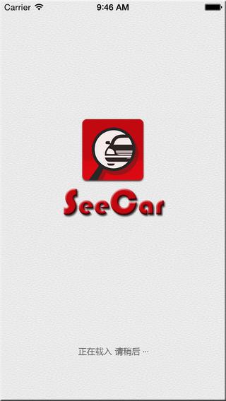 SeeCar