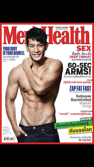 Men's Health Thailand Magazine
