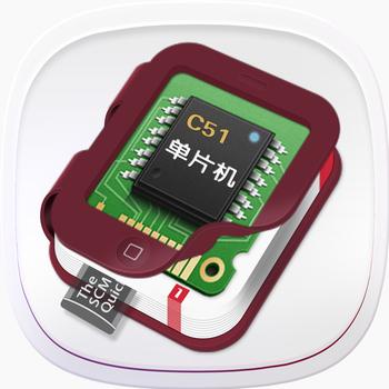 C51单片机高效入门(视频+图文版) 商業 App Store-愛順發玩APP