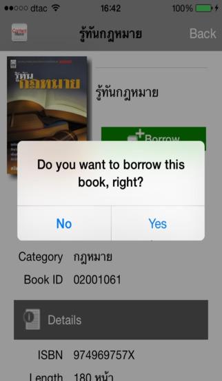 ContentMove Library