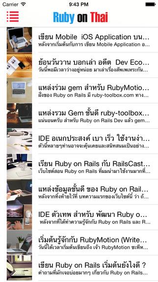 Ruby on Thai