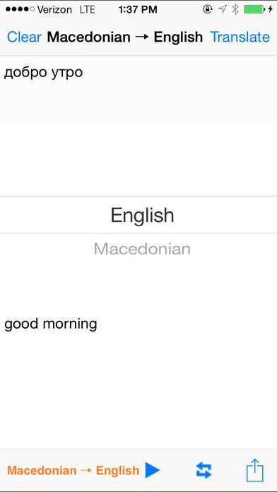 English Macedonian Translator with Voice iPhone Screenshot 2
