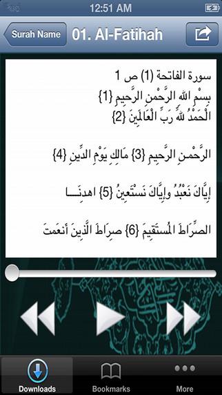 MP3 Quran Mishary Alafasy