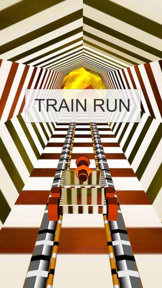 Aair Train Run