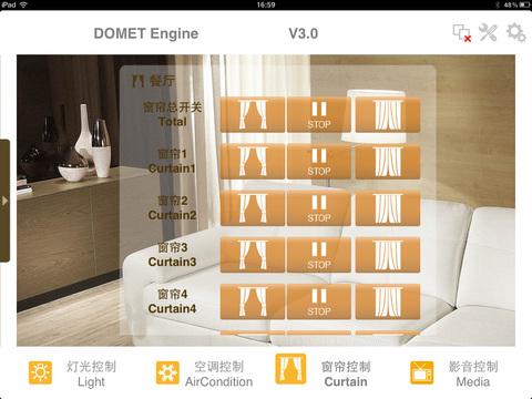 DOMET Engine