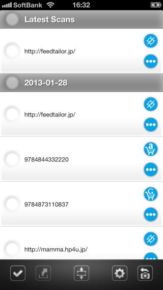 CodeScanner iPhone Screenshot 2