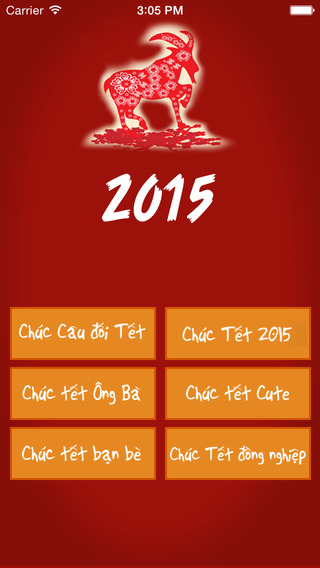 Chuc Tet 2015