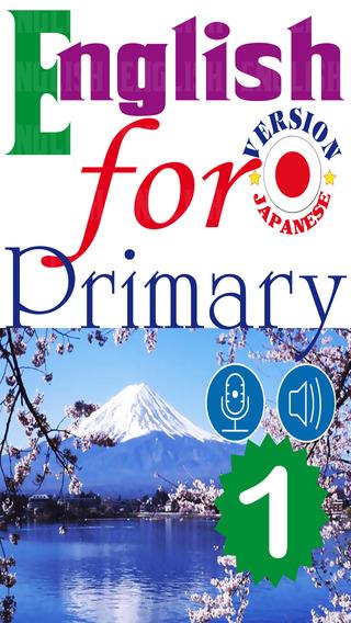 English for Primary 1 Japanese Version – 小学校英語 英 -