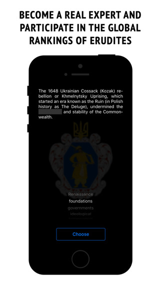 Ukraine - the country's history Screenshots