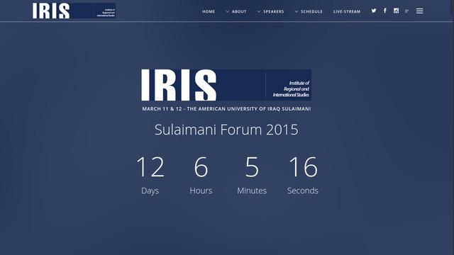 【免費新聞App】Sulaimani Forum-APP點子