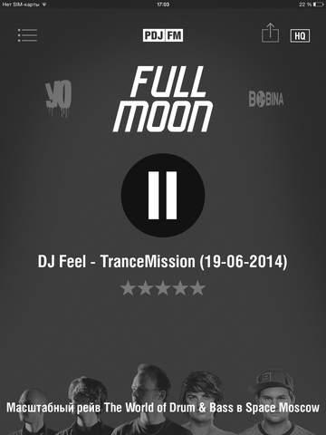 Радио трансляция лучшей электронной музыки — PROMODJ FM Скриншоты9