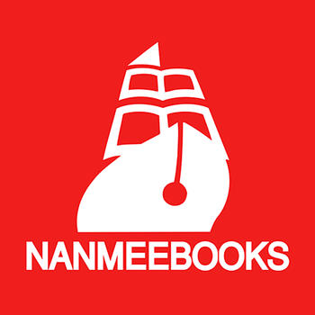 Nanmee Books™ LOGO-APP點子