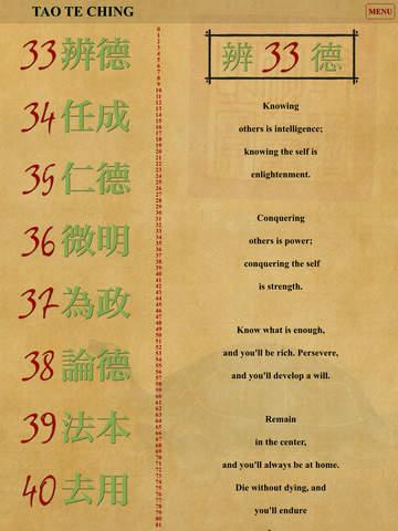 Tao te Ching of Lao Tzu