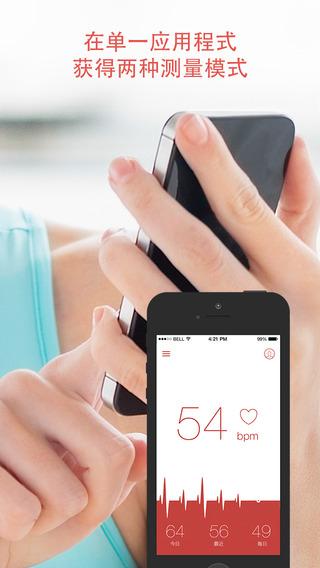 心率监视器:测量与跟踪您的脉搏率