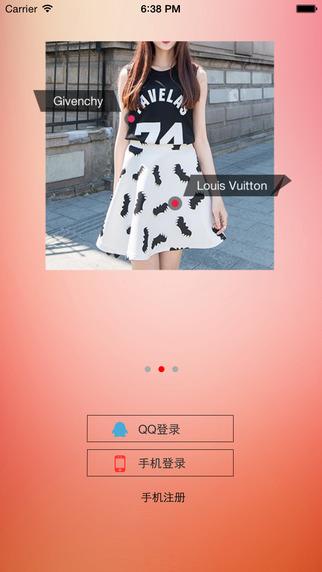 季節の野草・山草図鑑 for iPad App Ranking and Store Data | App ...