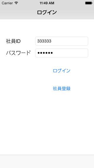 Time Card Web