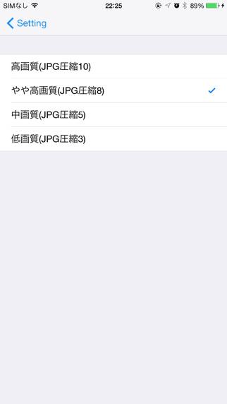 QuickDropShot ~for Dropbox Photo Uploader~ Screenshots