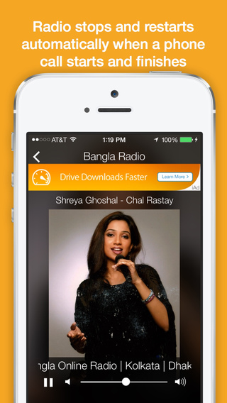 Bangla Radio - Top FM stations