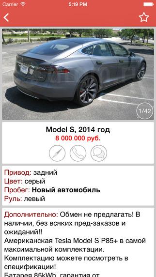 Drom.ru Автомобильный портал