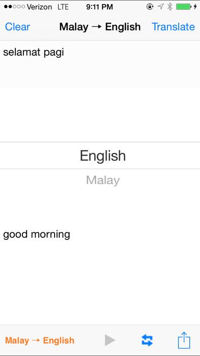 English Malay Translator iPhone Screenshot 1
