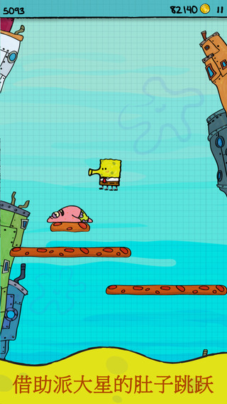 Doodle Jump SpongeBob SquarePants - 涂鸦跳跃之海绵宝宝[iOS]丨反斗限免
