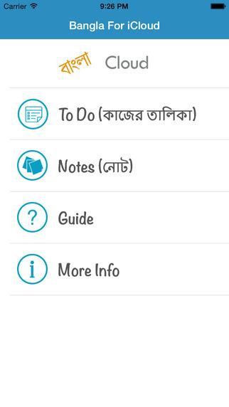 Bangla Cloud - ToDo Notes For iCloud