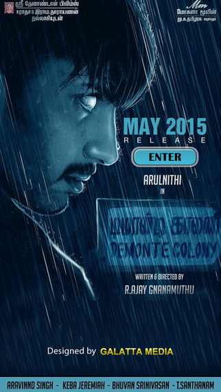 Demonte Colony - The Official Movie App