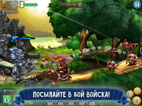 CastleStorm - Free to Siege Скриншоты9