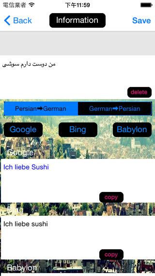 Persian-German Translator فارسی-آلمانی مترجم