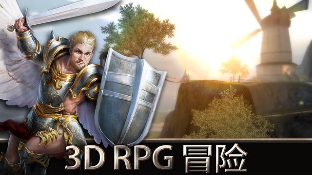 Angel Sword - 天使之剑[iOS]丨反斗限免