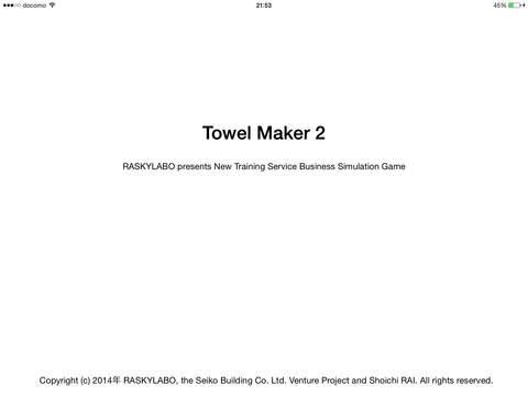 如何製作Mac OS X 專屬USB 系統安裝、重灌隨身碟(適用最新 ...