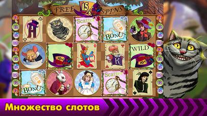 Screenshot 1 Слоты Фортуны — лучшие игровые автоматы и казино