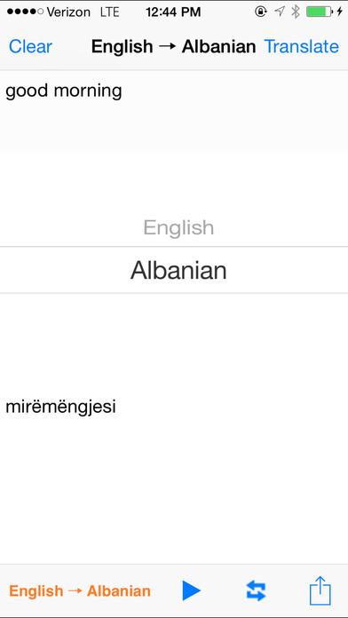 English Albanian Translator with Voice iPhone Screenshot 1