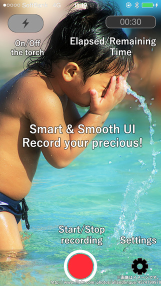 Smooth Video -- The Smoothest Movie Recorder