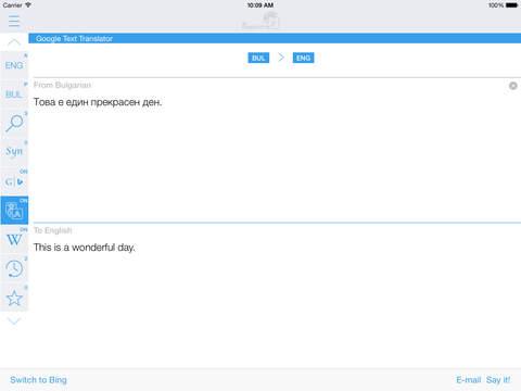 Bulgarian English Dictionary & Translator iPad Screenshot 3