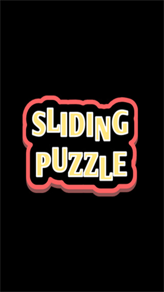 Fifteen puzzle-sliding number block puzzle