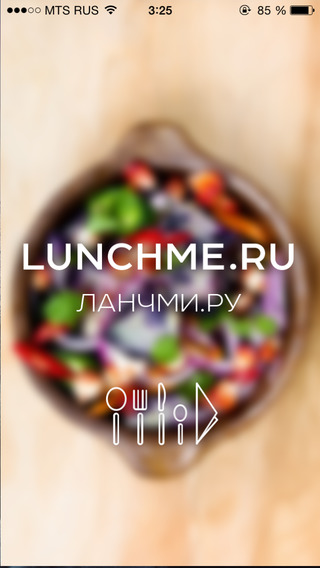 Lunchme