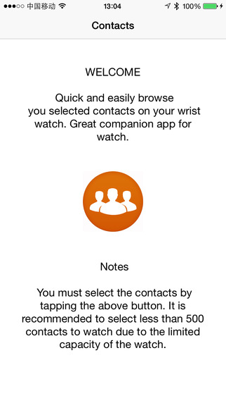 Contacts for Apple Watch.