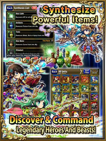 Brave Frontier screenshot 6
