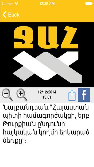 Chah News